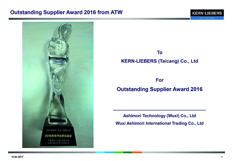 Supplier Award ATW
