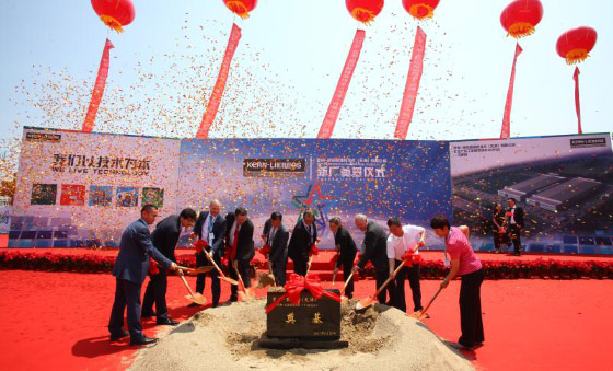 Foundation stone ceremony of a new production site of KERN-LIEBERS Precision Technology in Tianjin/China close to Beijing, attended by Chinese authority delegates and members of the Management Board of the KERN-LIEBERS Group.
